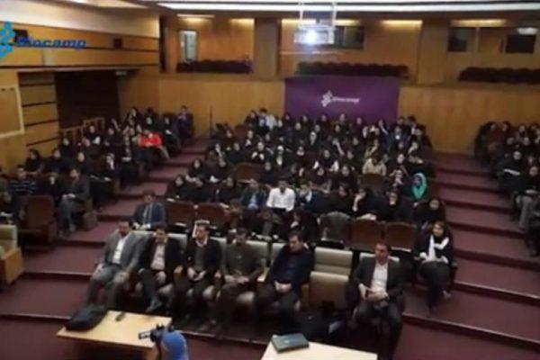 بیوکمپ مرکز تحقیقاتی ژنتیک و طراحی دارو در ایران photo 2016 09 01 13 21 01 600x400